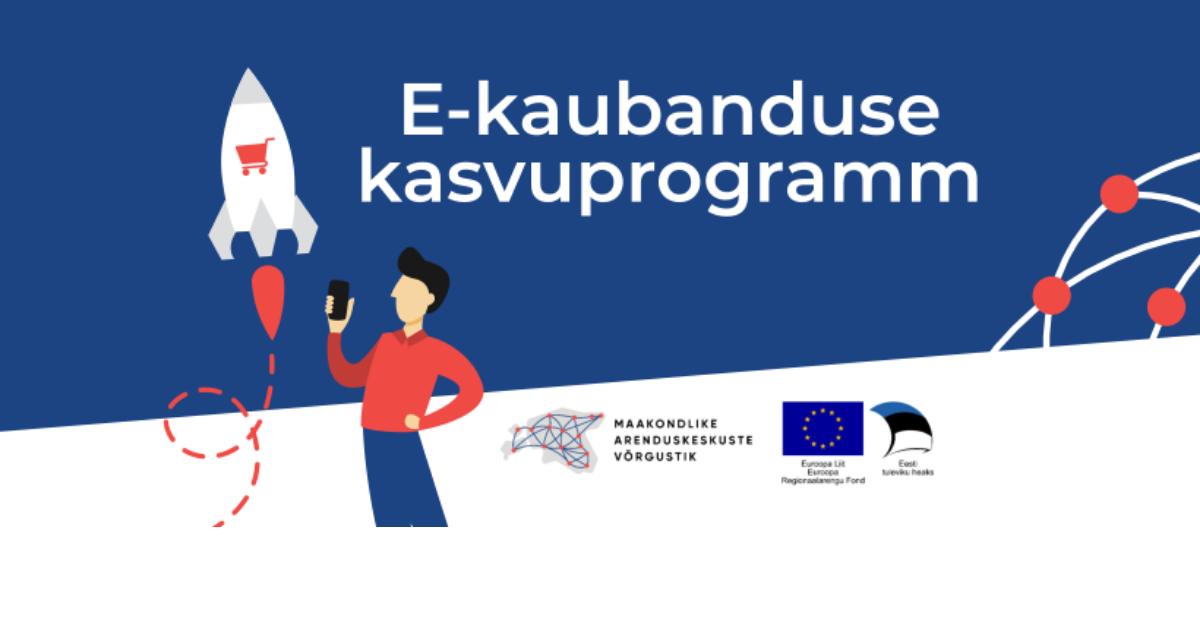 e-kaubanduse kasvuprogramm